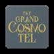 το μεγάλο cosmotel 2018