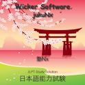 JLPT jukuNx N1-N5 Vocab Kanji icon