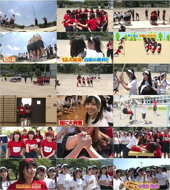 (TV-Variety)(720p) STU48 イ申テレビ シーズン2 ep10 180708