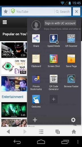 QR Code Generator - UC Browser screenshot 2