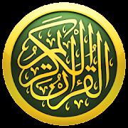 Muslim pro - Quran audio offline, Free Quran