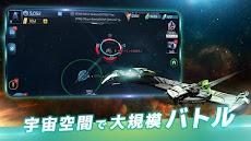 Star Trek™ 艦隊コマンドのおすすめ画像3