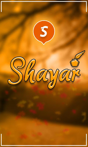 Shayar - Awesome Shayari