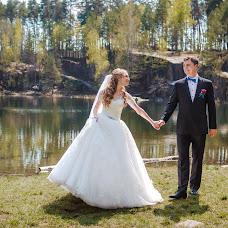 Wedding photographer Irina Yablonskaya (Yablonsky-PHOTO). Photo of 20.04.2017