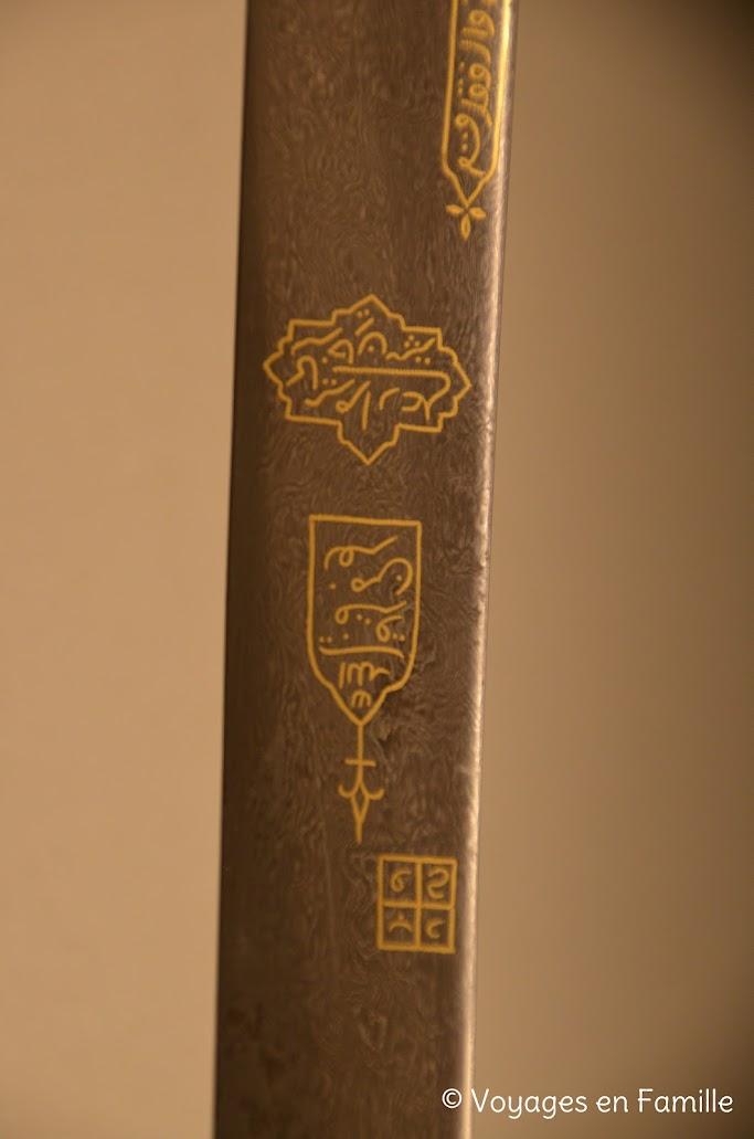 Epée Mehrangarh