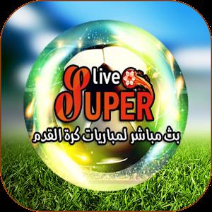 SuperLive - بث المباريات مجانا for PC