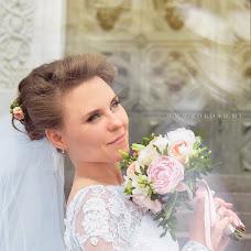 Свадебный фотограф Дарья Золотарёва (zoldar). Фотография от 22.04.2016