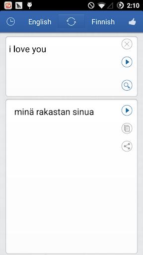 フィンランド語英語翻訳