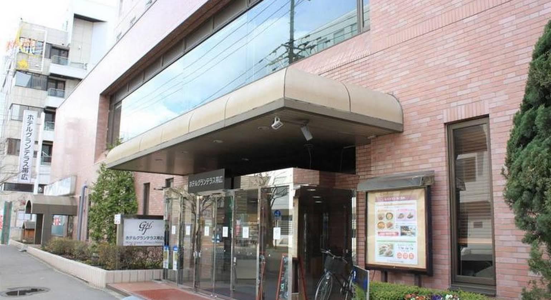 Grand Terrace Obihiro