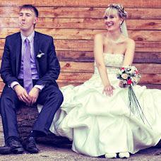 Wedding photographer Dmitriy Pavlov (dim2013). Photo of 07.05.2013