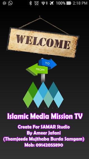 Islamic Media Mission TV