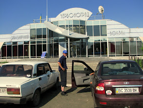 Photo: Czerwonogród, dworzec PKP