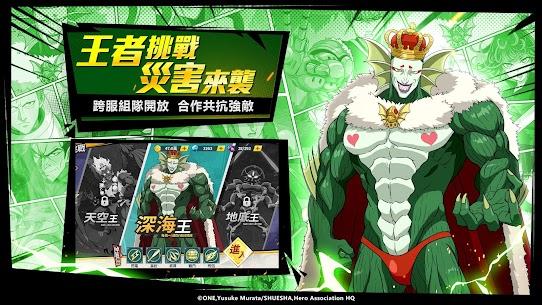 一拳超人:最強之男(官方正版授權) 4