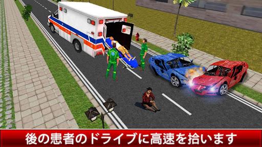 玩免費模擬APP|下載シティ 救急車 レスキュー 義務 app不用錢|硬是要APP