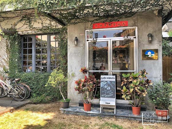 台南咖啡店推薦|一緒二咖啡 環境清閒!民宿跟咖啡廳合體 (菜單menu價格)