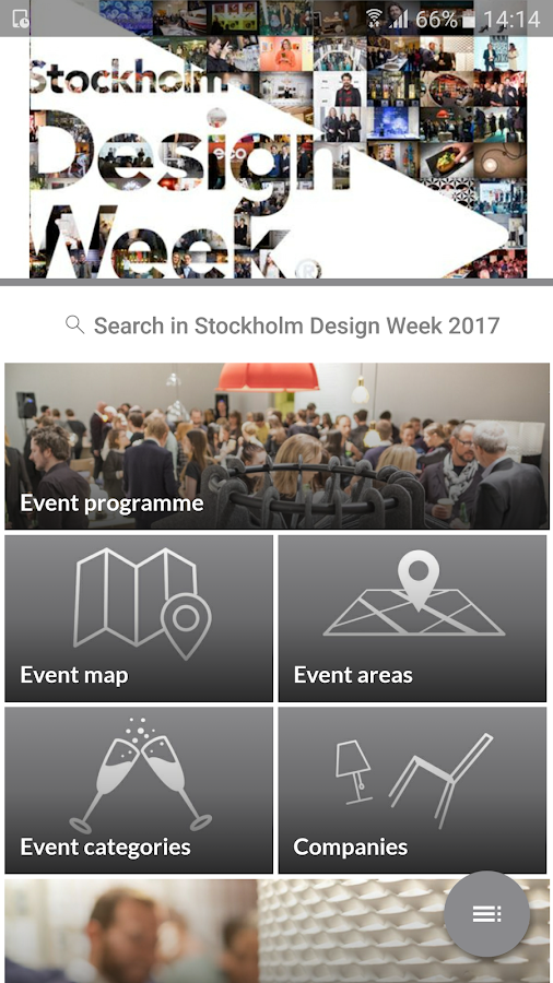 Stockholm Design Week 2017- screenshot