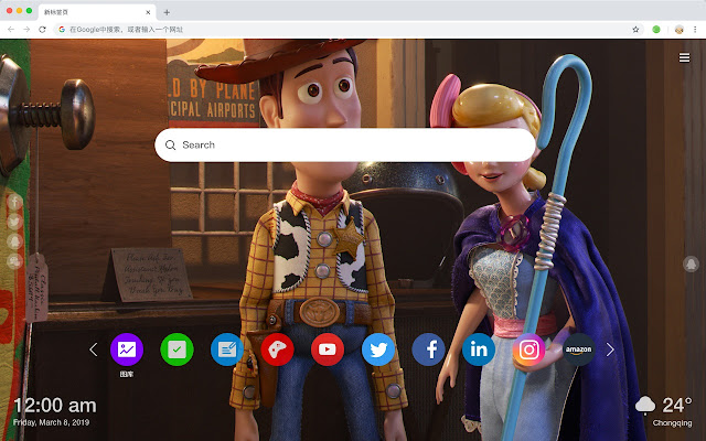 Toy Story 4 HD Wallpapers New Tab Themes