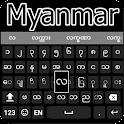 Zawgyi Myanmar Keyboard - Myanmar Keyboard icon