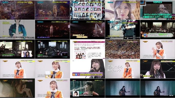181118 (720p+1080i) JAPAN COUNTDOWN