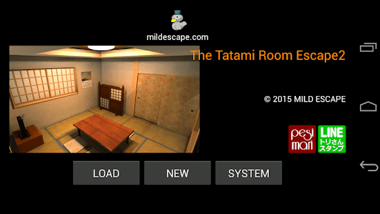 Escape From Tatami Room