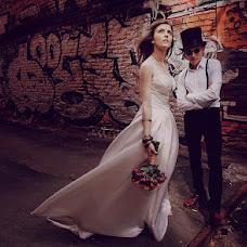 Wedding photographer Yulya Cezar (JuliaCesar). Photo of 28.11.2012