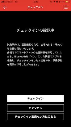 東京モーターフェス2018のおすすめ画像3