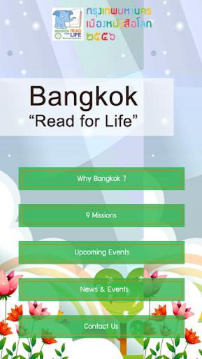 Bangkok World Book Capital2013
