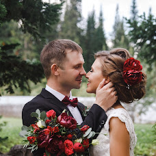 Wedding photographer Yuliya Eley (eley). Photo of 27.01.2018