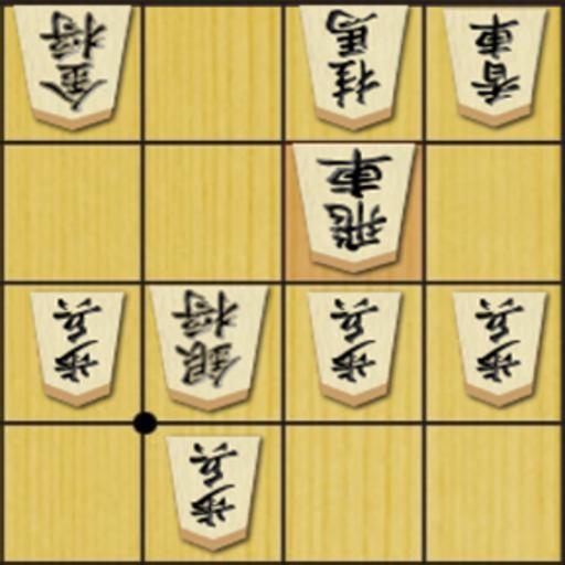 棋类游戏の将棋の定跡 向かい飛車 LOGO-記事Game