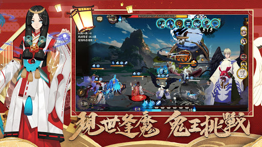 u9670u967du5e2bOnmyoji - u548cu98a8u5e7bu60f3RPG filehippodl screenshot 17