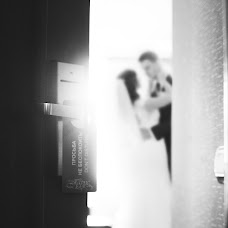 Wedding photographer Svetlana Korzhovskaya (Silana). Photo of 29.04.2016