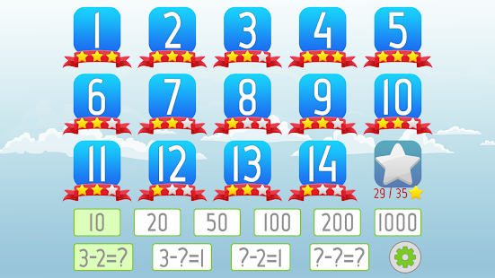 Subtraction Math Game- screenshot thumbnail
