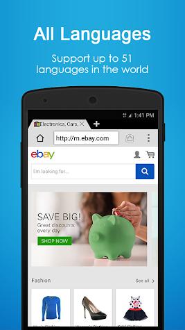 Browser 4G Screenshot