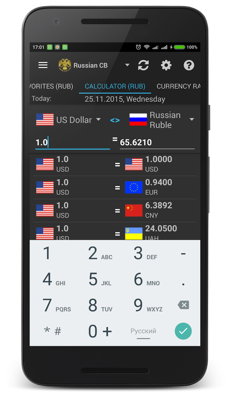 Currency rates (Pro) Screenshot 3