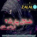 ZALAL 2 icon