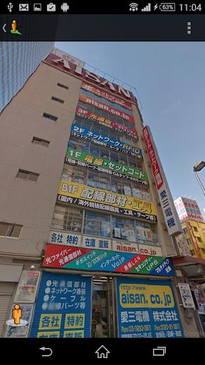 玩免費旅遊APP|下載街景视图秋叶原免税店之旅 app不用錢|硬是要APP