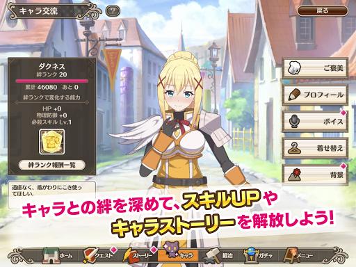 u3053u306eu7d20u6674u3089u3057u3044u4e16u754cu306bu795du798fu3092uff01u30d5u30a1u30f3u30bfu30b9u30c6u30a3u30c3u30afu30c7u30a4u30bauff08u3053u306eu30d5u30a1u30f3uff09 apkmr screenshots 15