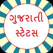 Gujarati Status and Shayari