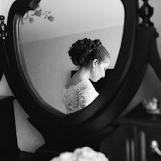 Wedding photographer Marina Kerimova (Marissa1). Photo of 15.10.2014