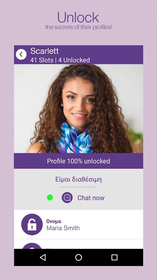 Slot (BETA) - στιγμιότυπο οθόνης
