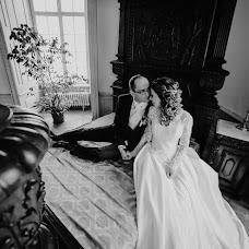 Wedding photographer Rado Cerula (cerula). Photo of 12.04.2017