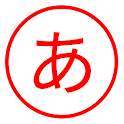 Learn Japanese Word and Test icon