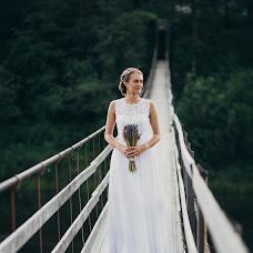 Wedding photographer Anna Slotina (slotinaanja). Photo of 13.08.2015
