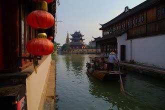 Photo: Zhujiajiao water town