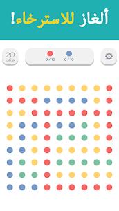 تحميل لعبة Two Dots v5.27.3 مهكرة للأندرويد آخر إصدار 5