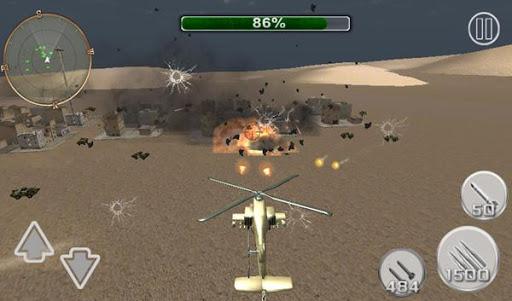 玩免費動作APP|下載ステルスヘリコプター戦闘機戦争 app不用錢|硬是要APP