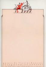 Photo: papier à lettre 1974