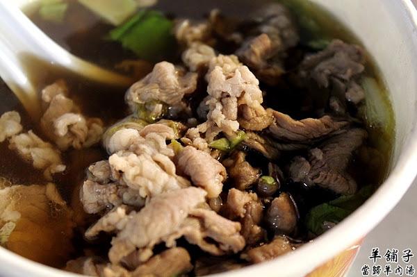 羊肉湯清爽又暖身、雞肉飯用料實在! 羊舖子當歸羊肉湯 羅東夜市 在地人推薦 小吃美食