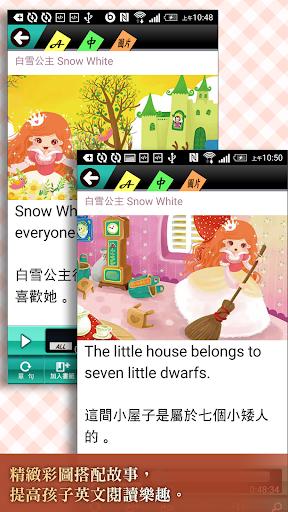 賴爺爺說童話故事01白雪公主