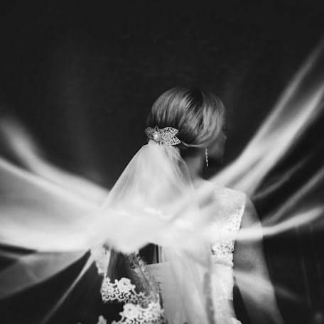 Wedding photographer Vyacheslav Linkov (Vlinkov). Photo of 10.01.2018